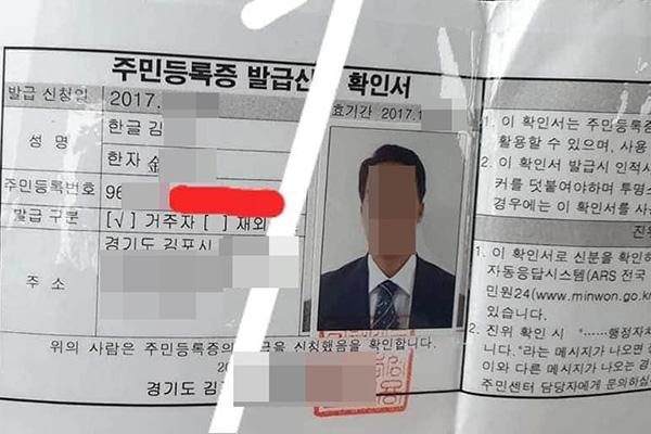 Militär: Überläufer überquerte über Insel Ganghwa Grenze zu Nordkorea