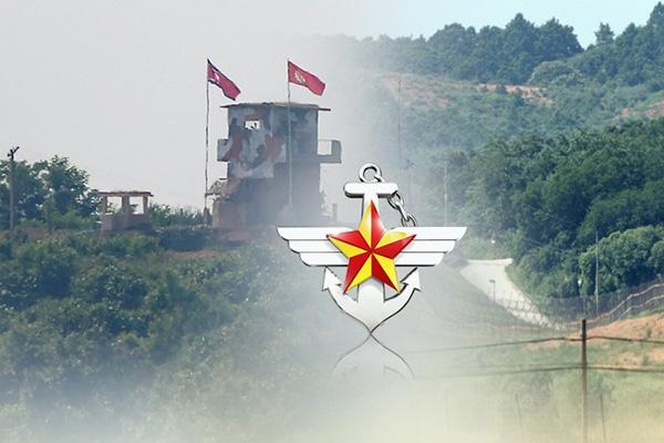 Apuntan a Ganghwa como posible ruta del desertor que volvió al Norte