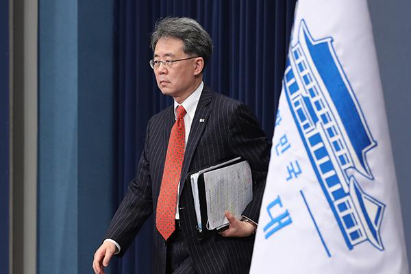 Präsidialamt: Südkorea zu Diskussionen für höhere Raketen-Reichweite bereit