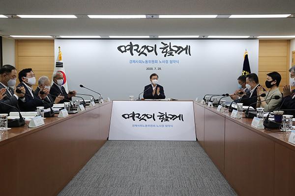 Giới chủ, người lao động và Chính phủ ký thỏa thuận khắc phục đại dịch COVID-19