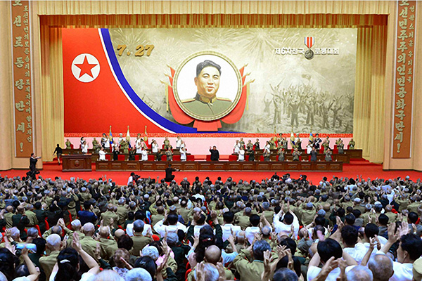 Chủ tịch Kim Jong-un:
