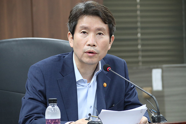 Unification Minister Vows Efforts to Resume Inter-Korean Dialogue