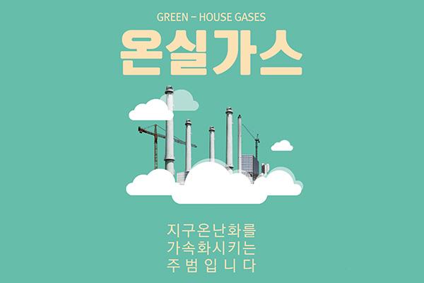 Dự đoán nhiệt độ bình quân bán đảo Hàn Quốc tăng 4,7 độ C cuối thế kỷ XXI