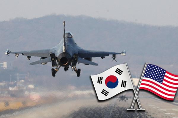 Stationnement des GI's : Séoul assure ne pas avoir discuté avec Washington d'une réduction des effectifs