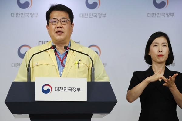 韩免除上往中国等地出差人员居家隔离义务