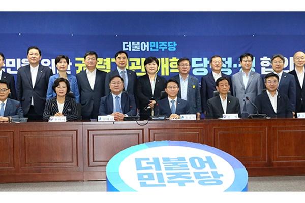 Cơ quan tình báo quốc gia Hàn Quốc đổi tên, hạn chế can thiệp chính trị trong nước