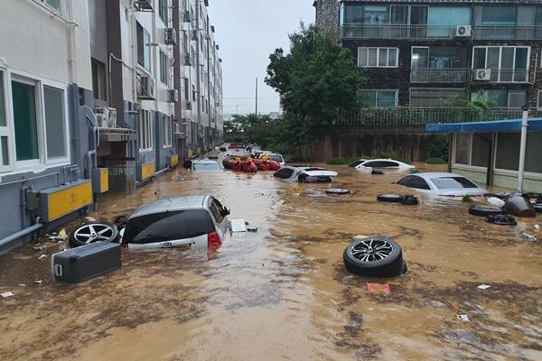 Heavy Rain Warnings Issued for Daejeon, Sejong