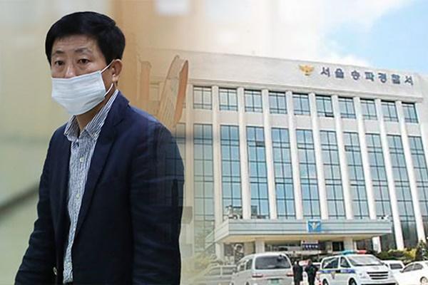검찰, '취재진 폭행' 박상학 대표 구속영장 기각…보완수사 지휘(종합)
