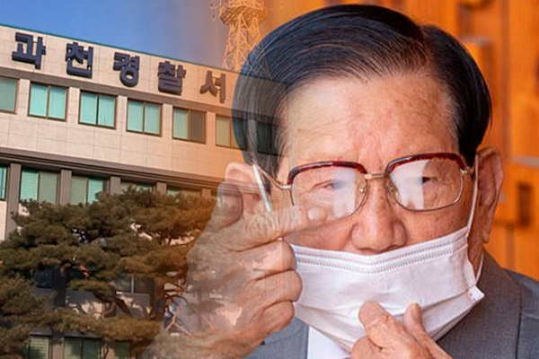 Shincheonji-Gründer erscheint zu Haftanhörung