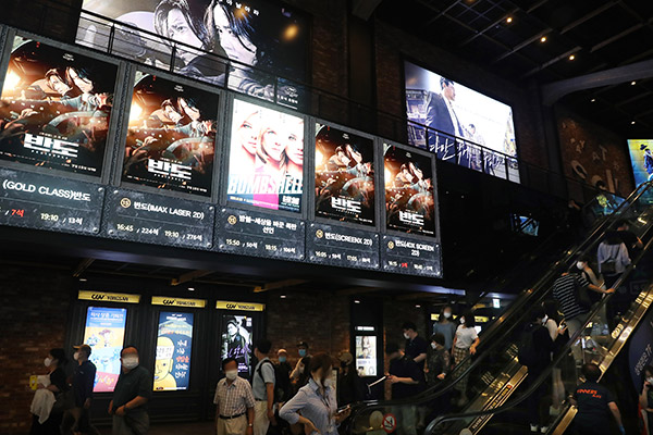 Slowest July at Korean Cinemas Since Records Began