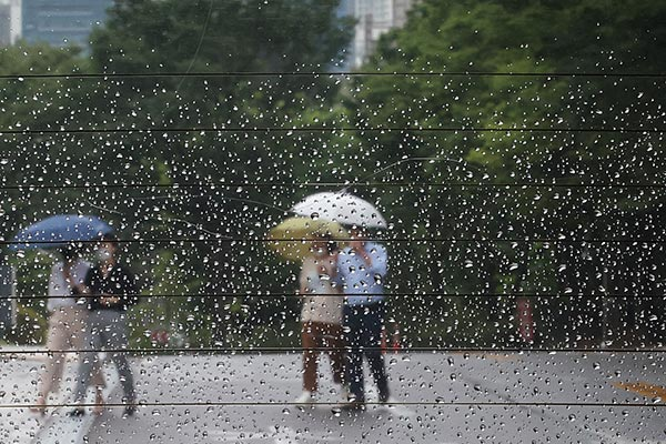 Strong Torrential Rain Forecast for Central Region over the Weekend