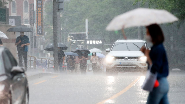 More Heavy Rains Forecast for Central Region as Typhoon Approaches