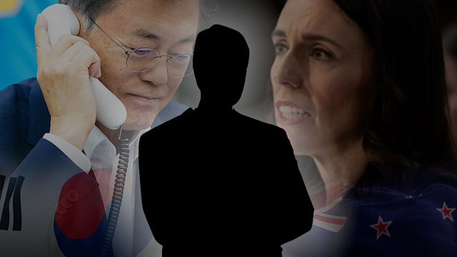 Report: New Zealand Pressuring S. Korea to Cooperate in Diplomat Sex Assault Case