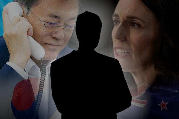 """뉴질랜드 언론 """"한국에 외교관 성추행 혐의 사건 협조 압력"""""""