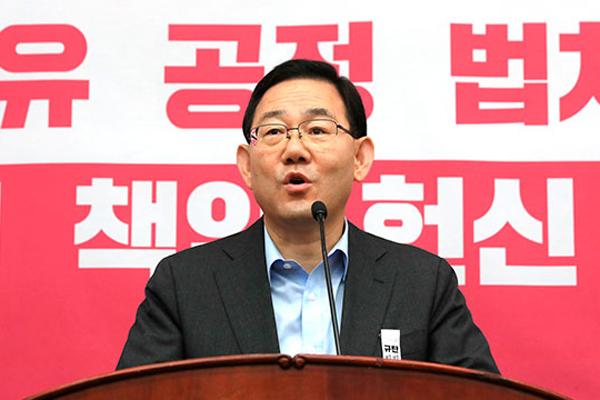 """주호영, 여당 부동산 정책에 """"헌법 파괴·계층 적대감 조장"""""""