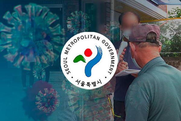 서울 시내 경로당, 3일부터 단계적 운영 재개