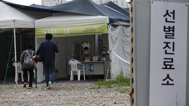 S. Korea Reports 30 New COVID-19 Cases