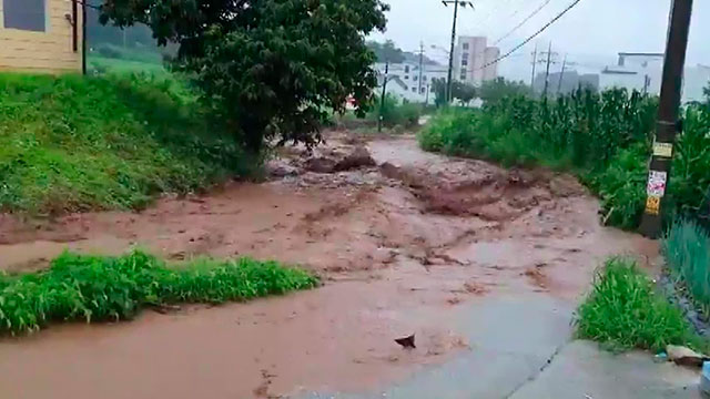 Heavy Rain Pounds Anseong City, Leaving One Dead, One Missing