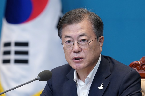 Moon Instructs Officials to Take Steps to Minimize Rain-Induced Damage