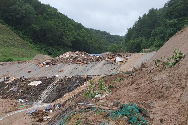 Korsel Keluarkan Peringatan Darurat Hujan Lebat ke Level Tertinggi