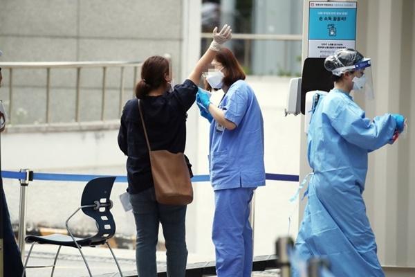 Südkorea meldet 23 Neuinfektionen mit Coronavirus