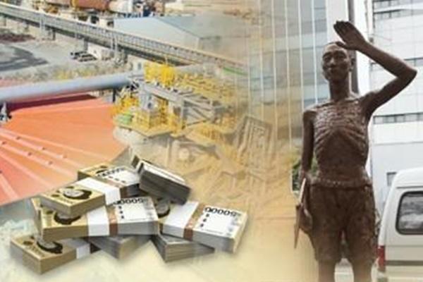 日本制铁拟对皇家赌场线上平台法院扣押其资产提出上诉