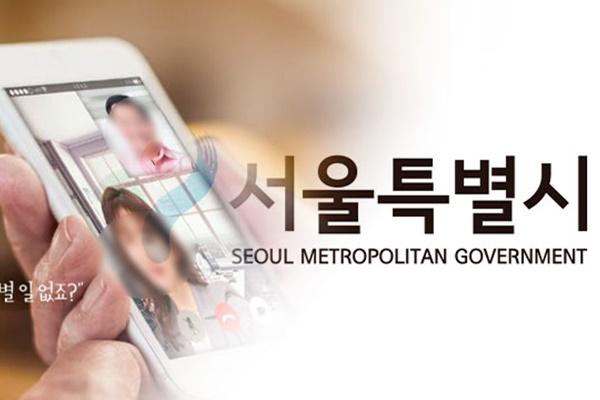 Haushaltsvorstände in Seoul sind durchschnittlich 51,8 Jahre alt