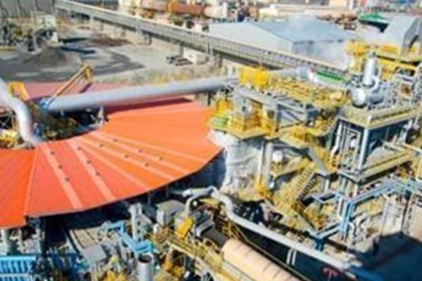 Tòa án bắt đầu quy trình bán tài sản tịch thu của doanh nghiệp thép Nhật Bản tại Hàn Quốc