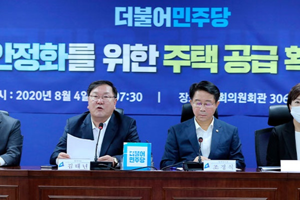 Gov't, Ruling Party Set to Announce Massive Housing Supply Measures
