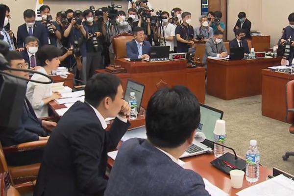 체계자구심사권 논란 재연…부동산·공수처 후속법 처리