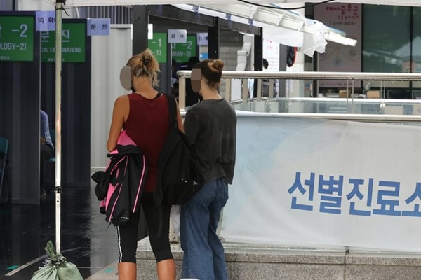 Daily COVID-19 Cases Surpass 40 amid Clusters in Seoul, Busan Port