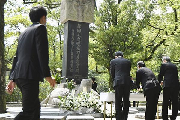 В Японии состоялась поминальная служба по корейцам, погибшим в Хиросиме