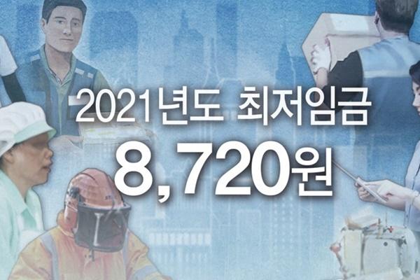 Mức lương tối thiểu năm 2021 tại Hàn Quốc là 8.720 won/giờ