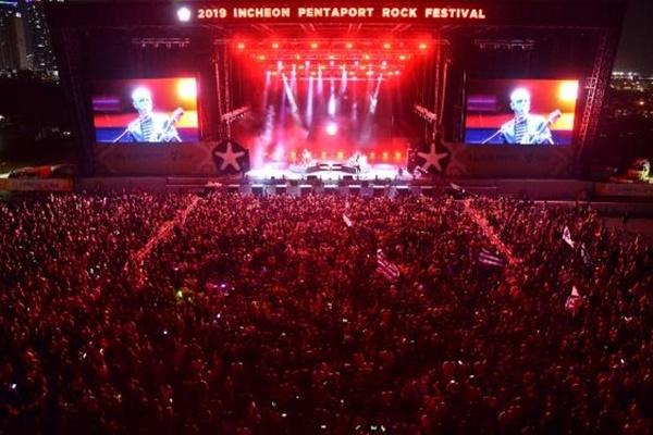 인천펜타포트 축제, 10월 온·오프라인 개최…첫 생중계도