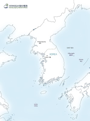 Triển khai chiến dịch toàn cầu quảng bá lãnh hải Hàn Quốc từ 5/8