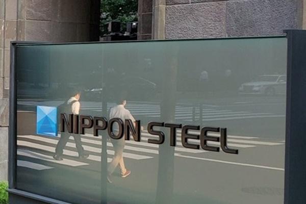 طوكيو تبحث إجراءات انتقامية ردا على بيع ممتلكات شركات يابانية متورطة في العمالة القسرية