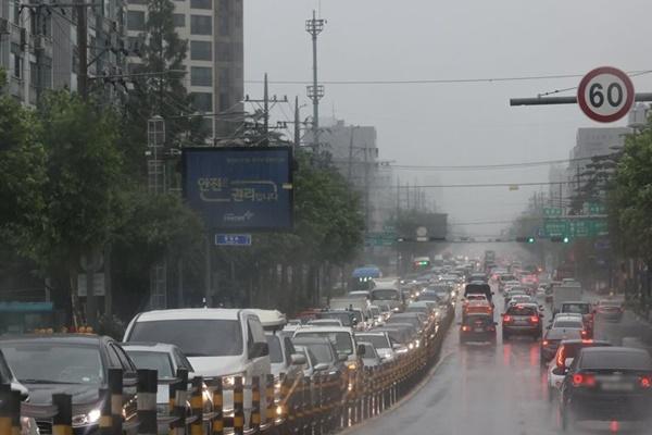 16 Tote bei schweren Unwettern in Seoul und zentralen Gebieten