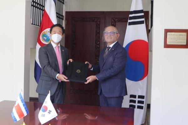 Südkorea spendet Costa Rica Güter zur Covid-19-Eindämmung