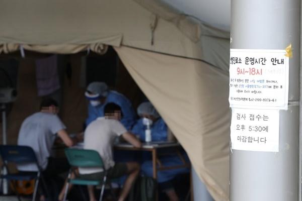 تسجيل 20 حالة إصابة جديدة بفيروس كورونا في كوريا الجنوبية