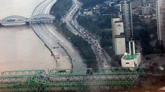 Flood Advisory Lifted for Han River after 22 Hours