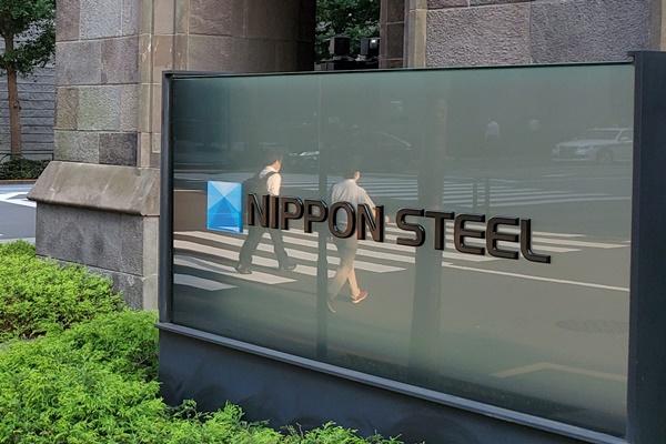 شركة نيبون اليابانية للحديد تستأنف الحكم في مصادرة أصولها في كوريا