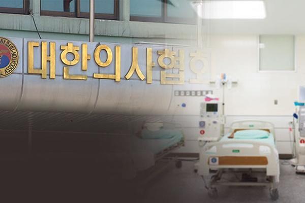 韩专科实习医生集体停诊一天 首尔市区主要医院增派替代人力