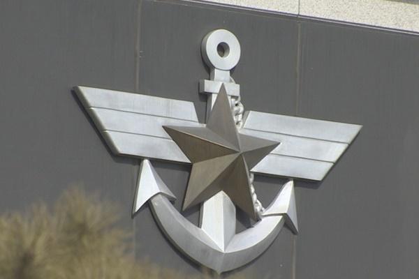 Bộ Quốc phòng Hàn Quốc nâng hoạt động đối phó thiên tai lên mức cao nhất