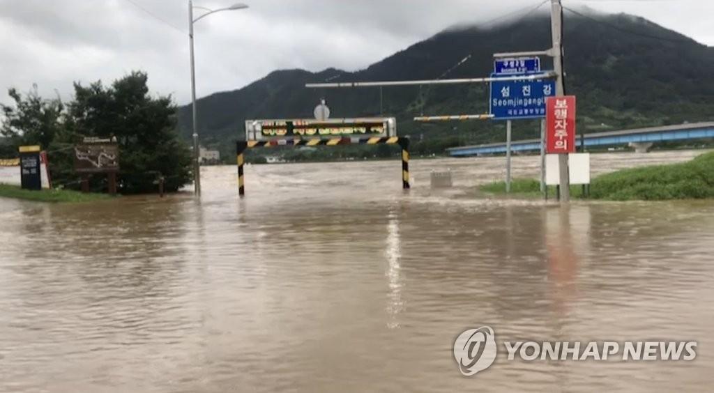 소방청, 전북 남원시 금곡교 부근 섬진강 제방 100여m 붕괴...인근 소방서 등 총출동