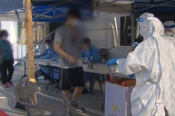 S. Korea Reports 36 New COVID-19 Cases