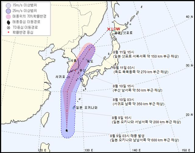 Typhoon Jangmi to Hit S. Korea Monday