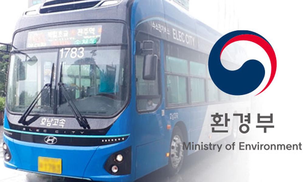 전기화물차·버스 보급 예산 확대, 고가 전기차 보조금 지급 제외 등 추진