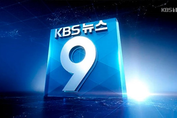 KBS、メインニュースで手話通訳提供へ 国会審議中継でも導入か