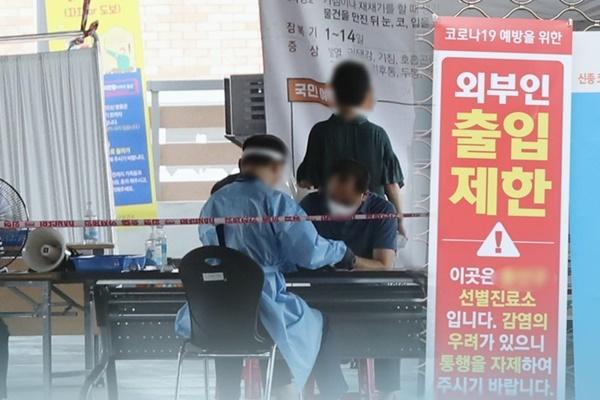 韩新增34例新冠病毒确诊病例 南大门市场内感染病例持续增加