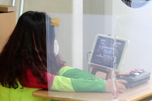 Lượt truy cập internet tại Hàn Quốc tăng đột biến do dịch COVID-19